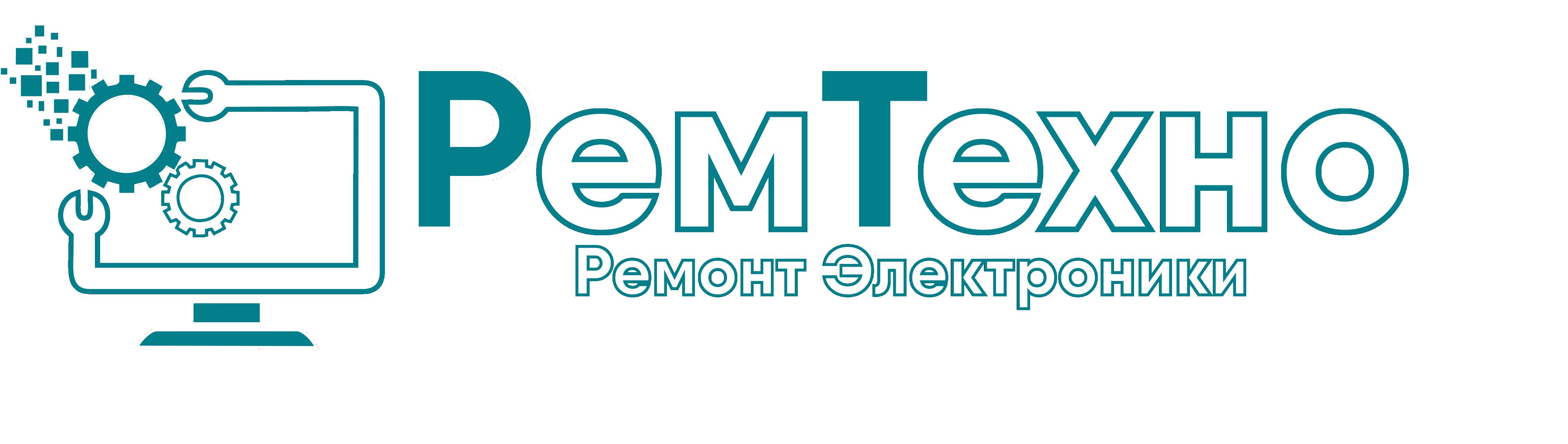 РЕМТЕХНО